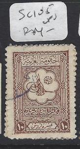 SAUDI ARABIA  (P2808BB)  SG    105   VFU