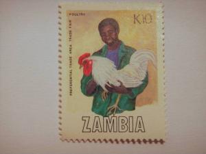 ZAMIBIA, 1988 10K MNH, Preferential Trade Area Fair. SG 553 Value £ 2.75