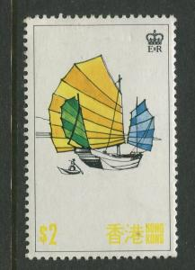 Hong Kong - Scott 341 - General Issue - 1977 - MLH - Single $2.00c Stamp