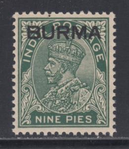 Burma   #3   mnh   cat $0.65