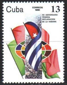 Cuba. 1980. 2494. 20 years of the Havana Declaration. MNH.