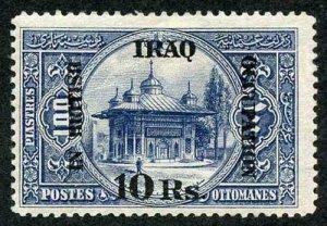 Iraq 1918 British Occupation SG14 10r on 100pi Type 1 M/M Cat 120 Pounds