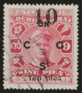 India - Cochin Feudatory state Scott o26 Official Used