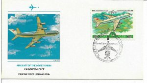 Russia/USSR FDC 1979 Cachet Aviation Aircraft IL-86 of the Soviet Union 32 kop