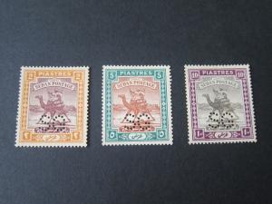 Sudan 1927 SG O29-O31 MH