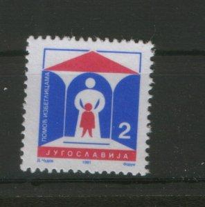 YUGOSLAVIA--MNH-TAX STAMP-Refugee Assistance-1991.