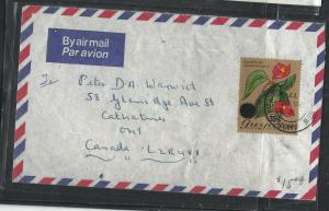 GUYANA  (PP1605B)  1977    ORCHIDS 35C NEW AMSTERDAM TO CANADA