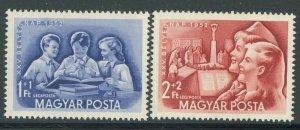 Hungary 1952 Stamp Week set Sc# CB15-16 NH