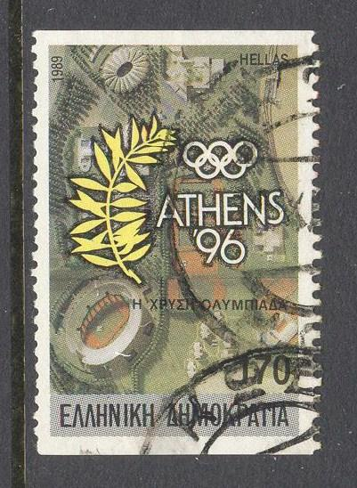 GREECE Sc# 1656 USED FVF Olympics Sports Complex Athens