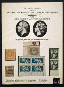 Auction Catalog AMEER OF BAHAWALPUR KING GEORGE V & ELIZABETH II Stanley Gibbons
