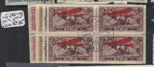 SYRIA (P0609B)   SG 238-242 BL OF 4     VFU