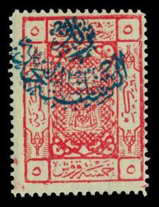 SAUDI ARABIA 1925 NEJDI  Admin.of Hejaz  5pi  blue handstamp Sc# 45 mint MH VF