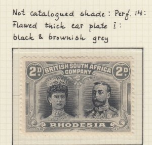 RHODESIA 103 PERF 14  DOUBLE HEAD MINT HINGED OG * NO FAULTS EXTRA FINE!