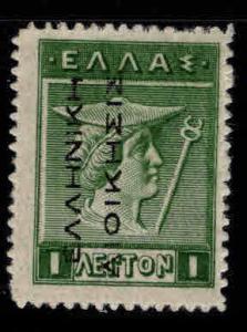 GREECE Scott N110  MH* stamp