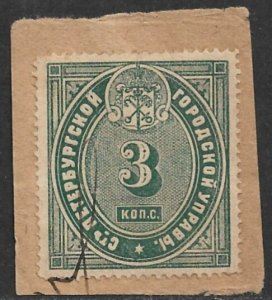 RUSSIA 1885 3k ST PETERSBURG City Police Pass Revenue P.13 1/2 Bft.33 Used