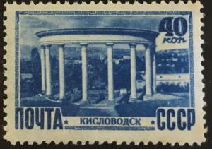 Russia 1316 mh