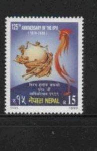 NEPAL #655 1999 UPU 125TH ANNIV. MINT VF NH O.G