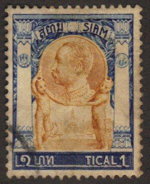 Thailand #105 used 1-tical king, sm thin