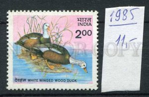 266371 INDIA 1985 year stamp BIRD Whitw winged wood duck