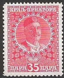 Montenegro 1913 35pa King Nicholas I, Scott #106, mint never hinged