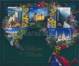 Ukraine stamp Europa CEPT leisure block MNH 2004 Mi 46 WS149546