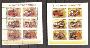 Comoro Islands - 2008 - Sheets (Firecars) - MNH - LA109