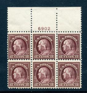 Scott #435 Franklin Perf 10 Mint Top Plate Block of 4 Stamps NH (Stock #435-pb1)