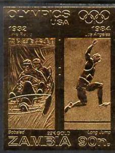 Zambia 1984 Los Angeles Olympic Games 90n imperf embossed...
