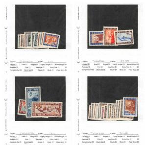Lot of 82 Indonesia MNG Mint Stamps Scott Range 1-577 & BOB #142342 X R