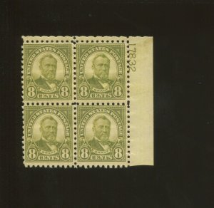United States Postage Stamp #589 MH F/VF Plate No. 17832 Block of 4