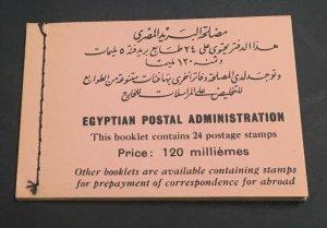 MOMEN: EGYPT NILE POST #SB13 1937 BOOKLET A/37 PLATE MINT OG NH XF LOT #60302