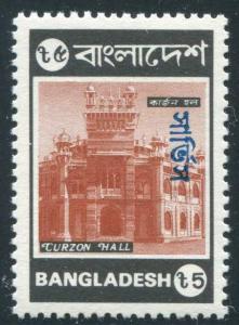 HERRICKSTAMP BANGLADESH Sc.# O50 Service Ovpt. Stamp (Limited Edition)