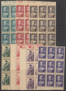 Vietnam, Scott 20-26, MNH (Brownish OG) blocks of nine (some separations)