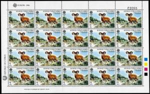 Cyprus 669-670 sheets,MNH.Michel 655-666. EUROPE CEPT-1986.Mouflon,Flamingos.
