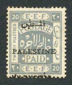 Palestine SG26 20p Pale Grey Split Hebrew Overprint M/M