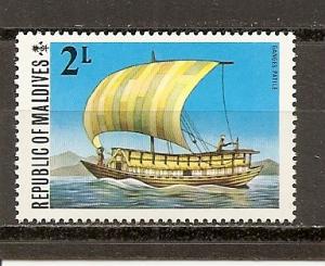 Maldive Islands 576 MNH
