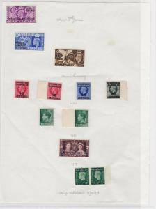 Morocco Agencies Mounted Mint Stamps  Ref: R6296