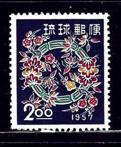 Ryukyu Is 40 MNH 1956 issue    (ap2331)