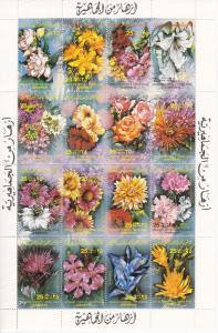Libya # 1052, Flowers Full Sheet, Mint NH