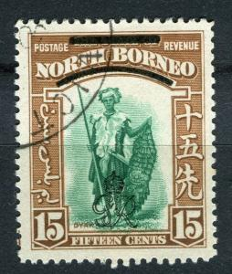NORTH BORNEO; 1947 Crown Colony issue fine used 15c. value + Postal cancel