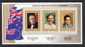 Cook Islands 879 Souvenir Sheet MNH VF