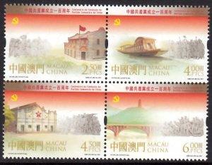 CHINA MACAU MACAO 2021 COMMUNIST PARTY ARCHITECTURE [#2108]