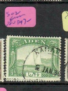 ADEN  (PP1106BB) 1/2A  BOAT  SG 2    KAMARAN  CDS  VFU