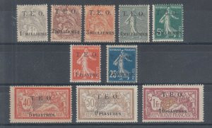 Syria Sc 1-10 MLH. 1919 First Issue with French T.E.O. Overprints, complete set