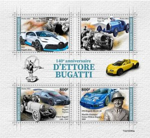 TOGO - 2021 - Ettore Bugatti - Perf 4v Sheet - Mint Never Hinged