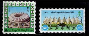 Saudi Arabia Scott 1075-1076 MNH**  King Fahd Stadium set
