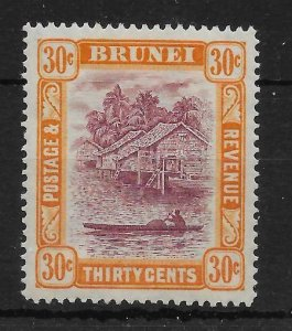BRUNEI SG76 1931 30c PURPLE & YELLOW-ORANGE MTD MINT
