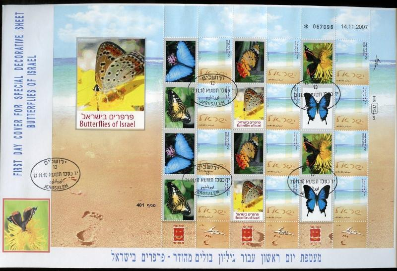 ISRAEL 2010 BUTTERFLIES OF ISRAEL BLUE/WHITE  PERSONALIZED SHEET FIRST DAY COVER