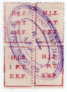 (I.B) Palestine Revenue : Hejaz Railway 4pt (Jaffa District Court)