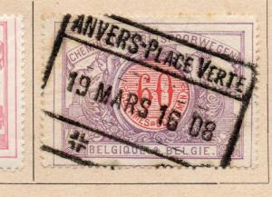Belgium 1903 early Railway Parcel Issue Fine Used 60c. 215046
